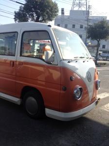 random VW bus?