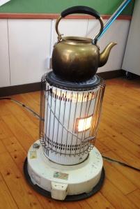advanced heating technology